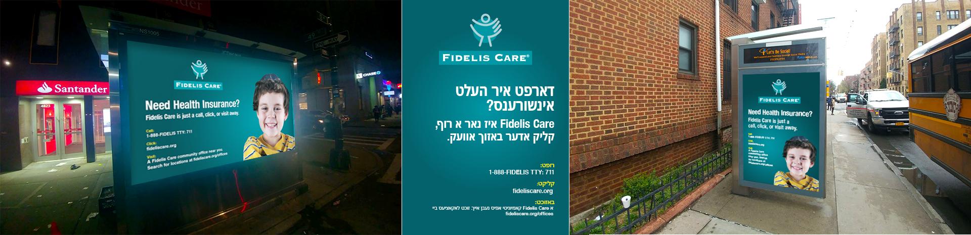 Fidelis Blog Billboard Images