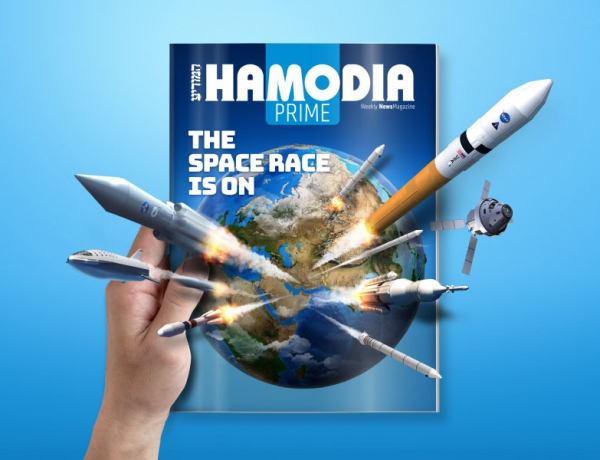 Case Study: Hamodia Launches New Magazine with Strategic OOH Advertising